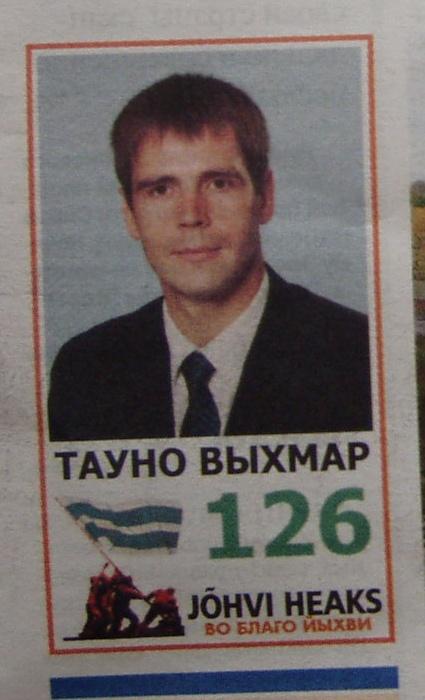 tauno võhmar vene reklaam ajaleht severnoje poberezje