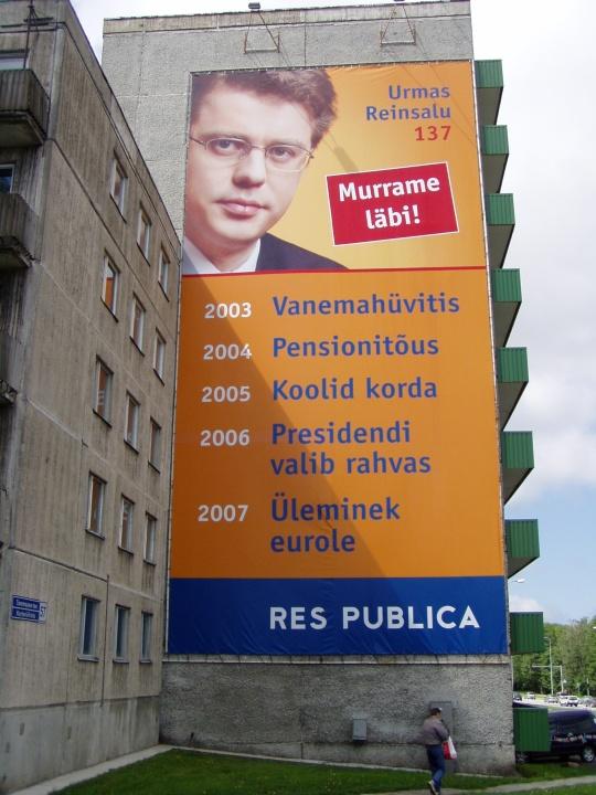 urmas reinsalu hiigelplakat eurovalimised2004 suurushullustus