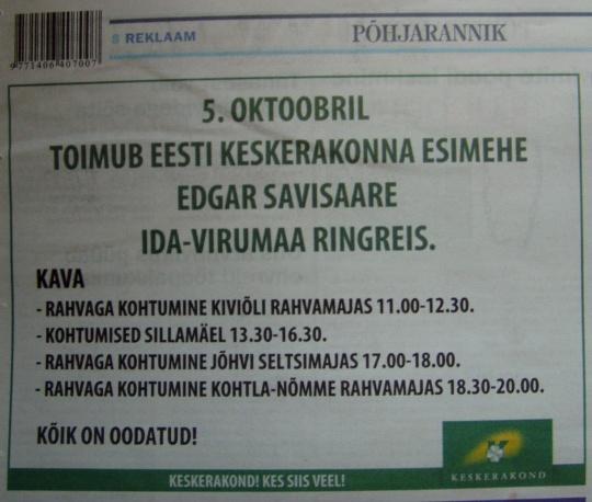 pohjarannik keskerakond edgar savisaar kampaania ida virumaal. reklaam, Keskerakond ja Edgar Savisaar visiit 5. oktoobril Ida-Virumaa ringreisile