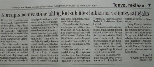 ajaleht koit korruptsioonivaba valimiste vaatlemine